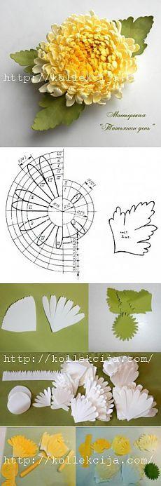 Хризантема из фоамирана   Своими руками — интернет журнал