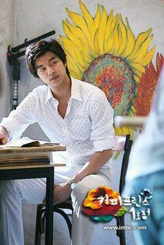 Gong Yoo - Coffee Prince