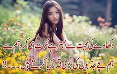 Image result for urdu poetry ghazal love on pinterest