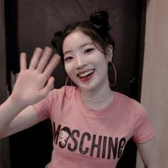 dahyun kim dahyun icon Nayeon, Korean Group, Korean Girl Groups, Girl Group Pictures, Twice Once, Twice Dahyun, Entertainment, Only Girl, Girl Bands