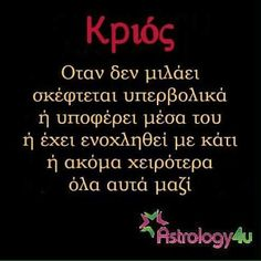. April Zodiac Sign, Love Astrology, Zodiac Mind, Greek Quotes, True Words, Aries, True Stories, Cool Words, Horoscope
