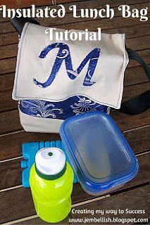 How to make an insulated lunch bag using recycled materials. You can even personalise the bag with a cute initial!