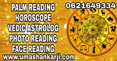 Leading Indian Astrologer in South Africa - Umashankarji - Provides solution to all the problems with the help of astrology in Johannesburg,CapeTown,Durban Medical Astrology, Love Psychic, Face Reading, Marriage Problems, Medical Science, 45 Years, Healer, Health Problems, Better Life