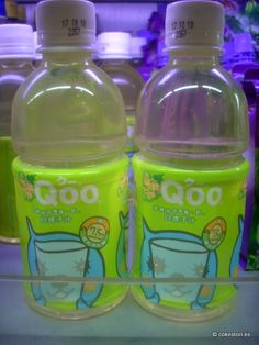 Qoo White Grape in 345ml PET bottles distributed by Swire Coca-Cola Hong Kong