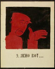 ROSTA WINDOWS, Vladimir Mayakovsky It's clear that..., September 1921 series of 12 works, each ca. 53 x 42,5 cm, gouache on paper #03760-09