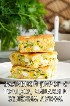 Salmon Burgers, Sandwiches, Recipies, Cooking Recipes, Cheese, Snacks, Food And Drink, Ethnic Recipes, Gluten