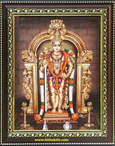 Sri Subrahmanya Gayatri