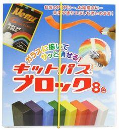 日本理化学 キットパスブロック8色入り KB-8C 日本理化学, http://www.amazon.co.jp/dp/B004NR9HYG/ref=cm_sw_r_pi_dp_Y0vEtb0VT03G5