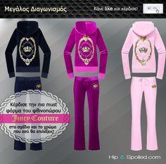 ΜΕΓΑΛΟΣ ΔΙΑΓΩΝΙΣΜΟΣ  Κέρδισε την πιο Must φορμα της σεζόν ...Juicy Couture !!! Δήλωσε συμμετοχή τώρα> https://www.facebook.com/HipandSpoiled/app_390099651118883 Μην ξεχνάς να κάνεις like, comment & share στο post του διαγωνισμού!  Καλή επιτυχία!