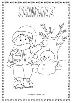 Fruit Crafts, Autumn Activities, Snoopy, Seasons, Education, Blog, Cards, Fictional Characters, Winter Time