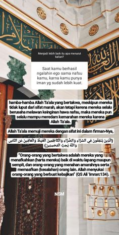 Quotations, Qoutes, Hadith Quotes, Self Reminder, Always Remember, Islamic Quotes, Quran, Allah, Muslim