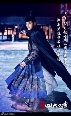 Ang Lee, Martial Arts Movies, Woman Movie, Western World, The Four, Me Tv, Costumes, Popular, Dramas