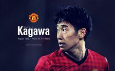 Manchester United - Kagawa