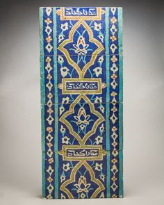 Persian Culture, Iranian Art, Caligraphy, Mosaic Art, Islamic Art, Original Image, Illustration, Tiles, Projects To Try