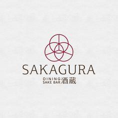 Sakagura Dinner Sake Bar logo design