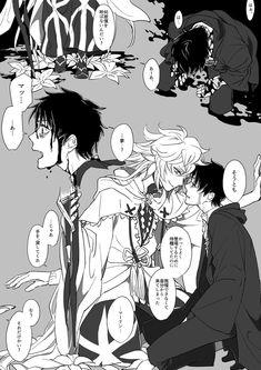 I Always Love You, Fate Zero, Type Moon, Manhwa Manga, Fate Stay Night, All Anime, Solomon, Touken Ranbu, Merlin