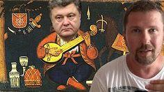 Приключения ПАРНАС на Украине. MOUNT SHOW #59 - YouTube