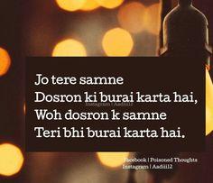 196 Best Quatos For Enemy Images Urdu Quotes Quotes Heart