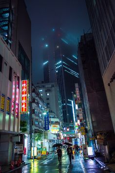 Neon Rain, Ikebukuro (池袋)