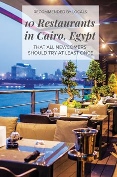 These locally-recommended restaurants are the ten best in Cairo, Egypt. Best res& These locally-recommended restaurants are the ten best in Cairo, Egypt. Egypt Travel, Africa Travel, Luxor, Cairo Restaurant, Places Around The World, Around The Worlds, Naguib Mahfouz, Visit Egypt, Lokal