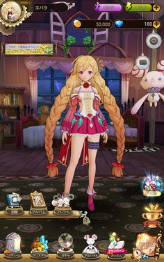 OZ Chrono Chronicle | ゲームUIブログ                              …