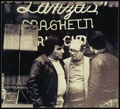 Tommy Agro & Piney Armone outside Larry's restaurant on 1st Avenue in Manhattan