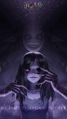The perfect Anime Creepy Girl Animated GIF for your conversation. Dark Anime Girl, Anime Art Girl, Animes Yandere, Yandere Anime, Fille Gangsta, Character Art, Character Design, Gothic Anime, Arte Obscura
