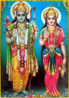 Radha Krishna Holi, Bal Krishna, Mahakal Shiva, Shiva Art, Ram Sita Image, Lord Ram Image, Rama Lord, Shri Ram Photo, Rama Image