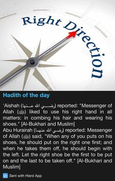 Hadith of the day Prophet Muhammad Quotes, Hadith Quotes, Quran Quotes, Hindi Quotes, Islam Hadith, Islam Quran, Islamic Inspirational Quotes, Islamic Quotes, Islamic Teachings