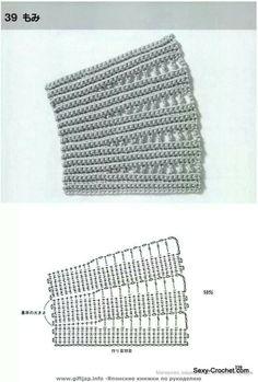 Crochet Edge Stitch - Chart ❥ 4U // hf
