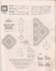 Guardanapos revistas japonesas - rede de malha, os raios e um gancho - mãos criadoras - Editora - Linhas de vida