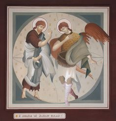 The creation of the Archangel Michael