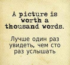 Love Quotes For Him In Russian : + Russian Quotes on Pinterest Russian Proverb, Proverbs And Sayings ...