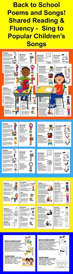 $ Back To School Poems/Songs   ★ Shared Reading or Fluency.  NEWLY REVISED with new clip art!  ★ 15 Songs/Poems - Back to School Fun!   ★ 2 versions of each, full color and black and white for students to color when they come back to school.