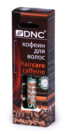 Кофеин для волос С древних времен женщины пользовались кофе как средством для волос – одним из этих факторов обусловлены прекрасные волосы у женщин в Южной Америке. Кофеин хорошо проникает в волосяные фолликулы, усиливая кровообращение и активизируя обменные процессы в волосяной луковице. Благодаря этому волосы становятся более плотными и более блестящими, а их жизненный цикл увеличивается. Также кофеин усиливает обменные процессы в коже головы и будит спящие волосяные луковицы. Еще одно…