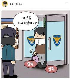Korean Peninsula, Comic Strips, Family Guy, Comics, Guys, Fictional Characters, Internet, Pinstriping, Comic Books