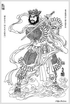 Chinese religion and mythology  四大天王之增长天王 - Zeng Zhang, the four guardians or warrior attendants of Buddha