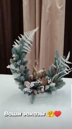 Christmas Holidays, Christmas Wreaths, Nouvel An, Holiday Decor, Diy, Home Decor, Xmas, Christmas Vacation, Decoration Home
