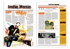 신문 디자인 - Google Search