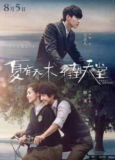 Sweet Sixteen (夏有乔木,雅望天堂) (Chinese/Korean Movie)