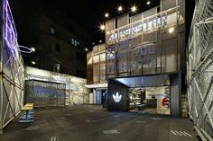 adidas SUPERSTAR   Hall of Fame Pop-up Store by URBANTAINER, Seoul - South Korea