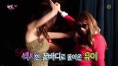 SBS [한밤의TV연예] - 25일(수) 예고