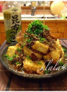 カリフワ揚げ出し豆腐❤️