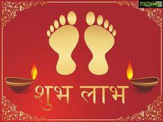 50+ Happy Diwali 2018 Images Wishes, Greetings and Quotes in Hindi Happy Diwali Shayari, Diwali Wishes In Hindi, Happy Diwali Images, Diwali 2018, Love And Marriage, Hindi Quotes, Superhero Logos, Celebrations
