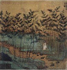 Zhao Mengfu(趙孟頫) , Self portrait of Zhao Mengfu, 1299. 赵孟頫为宋太祖子秦王德芳之后。其五世祖秀安僖王子翶,即宋孝宗父。其四世祖为崇宪靖王赵伯圭,孝宗赐宅第于湖州,故赵孟頫为湖州人。曾祖名师垂,祖父名希永,父名与訔,皆为宋朝大官。元朝赠师垂为集贤侍读学士,希永为太常礼仪院使并封吴兴郡公,与訔为集贤大学士,封魏国公。 赵孟頫自幼聪敏,读书过目不忘,下笔成文。写字运笔如风。十四岁因其家世代为官亦入补官爵,并通过了吏部选拔官员的考试,调任真州司户参军。宋亡后居家,更致力于学问。