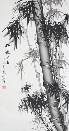 Sumi-e Bamboo - So beautiful !