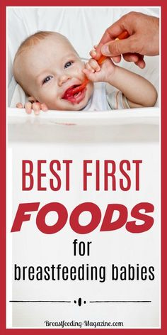 Wonder when to start baby cereal or introduce your breastfeeding baby to his first foods? Here are some guidelines for nursing moms.