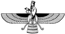 Faravahar (or Ferohar), one of the primary symbols of Zoroastrianism, believed to be the depiction of a Fravashi (guardian spirit)