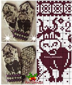 Knitted Mittens Pattern, Knit Mittens, Knitting Socks, Knitting Charts, Knitting Patterns, Crochet Patterns, Perler Beads, Color Combinations, Gloves