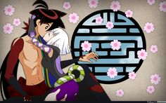 Confió en  el que actúa por Amor...  Katanagami